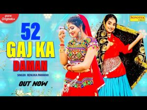 गज का दामन 52 Gaj Ka Daman lyrics song